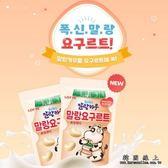 韓國Lotte 樂天鮮奶棉花糖-養樂多口味(63g)