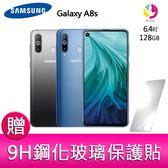 分期0利率 三星Samsung Galaxy A8s智慧型手機 贈『9H鋼化玻璃保護貼*1』