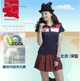 【瑪蒂斯】新涼感衣 冷纖維女款短袖POLO吸濕排汗衫 CL8721 深藍