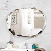 現代簡約無框免打孔浴室鏡子 壁掛衛生間洗手間廁所化妝梳妝衛浴鏡