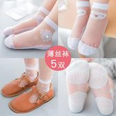 全館85折兒童襪子夏季薄款6-8女童水晶襪純棉蕾絲花邊冰絲襪寶寶短襪3-5歲 小巨蛋之家