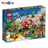 玩具反斗城  樂高 LEGO  CITY 60202 戶外探險人偶組