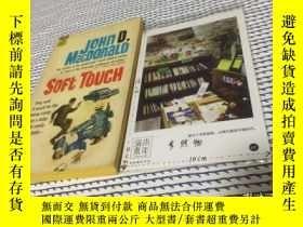 二手書博民逛書店2本合售:英文原版罕見Soft Touch + the pric