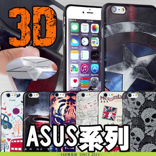 E68精品館 華碩 ASUS ZenFone 2 Laser ZE550KL ZE500KL ZE601KL selfie zd551 3D 立體 彩繪 浮雕 手機殼 貼皮 軟殼