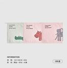 兒童手帕 擦手巾掛式純棉加厚吸水可愛韓國兒童毛巾搽手帕卡通方巾家用【快速出貨八折鉅惠】