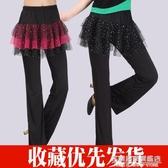 廣場舞褲子女長褲裙褲網紗新款牛奶絲拉丁褲薄款跳舞蹈褲裙假兩件 名購居家