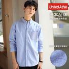 United Athle  日本簡約牛津布素面長袖襯衫 2色【UA1269】