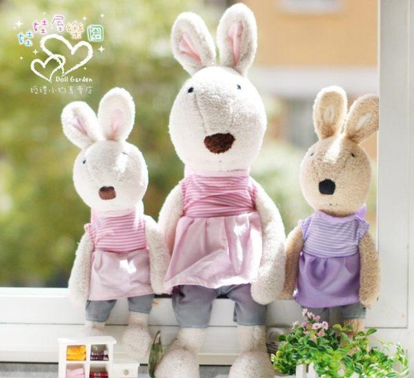 娃娃屋樂園~Le Sucre法國兔砂糖兔(天使條紋款)90cm990元另有30cm45cm60cm120cm