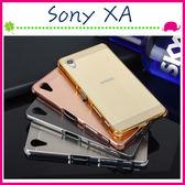 Sony XA F3115 鏡面PC背蓋+金屬邊框 電鍍手機殼 拉絲紋保護殼 推拉式手機套 硬殼 壓克力保護套