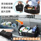 收納必備 車用整理箱 收納袋 後車廂 置...