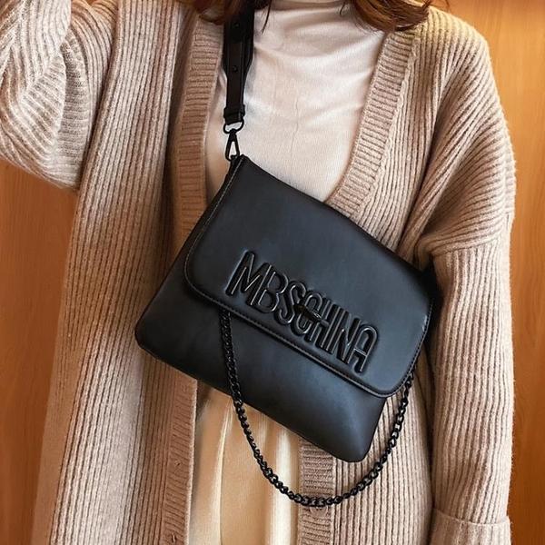 側背包ins超火軟包包女流行新款潮韓版百搭斜挎小包質感時尚小方包