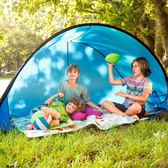 LINDO戶外休閒2-3人雙人自動帳篷釣魚野外露營沙灘簡易速開免搭 MKS全館免運