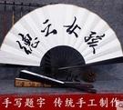 中國風宣紙折扇古風
