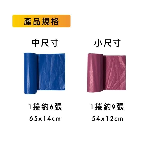 歐文購物 台灣製造垃圾袋 高品質垃圾袋 加厚 圓底封口 耐承重 加厚環保清潔袋 垃圾袋 環保袋