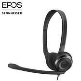 EPOS PC 8 USB 居家上班會議耳麥