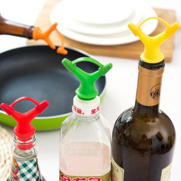 廚房用品 雙頭瓶嘴塞 紅酒塞 醬油瓶塞 料 酒杯【KFS105】123ok