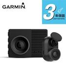 【GARMIN】Dash Cam 46D 廣角雙鏡頭行車記錄器組