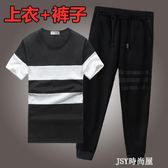 兩件夏季套裝男士短袖T恤2019新款潮流韓版休閒帥氣衣服一套男裝    JSY時尚屋