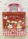 【震撼精品百貨】 Bunny King_邦尼國王兔~香港邦尼兔透明防水袋/透明提袋/補習袋#72283