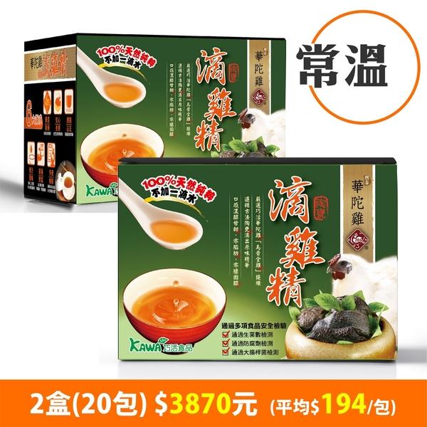 【KAWA巧活】華陀雞-烏骨滴雞精禮盒(常溫)2盒