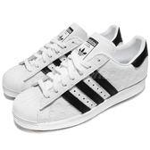 【海外限定】 adidas 休閒鞋 Superstar 80s W 白 黑 點點壓紋 經典款 女鞋 貝殼頭【PUMP306】 BY2126