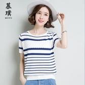 冰絲T恤 韓版T恤短袖圓領薄款打底衫鏤空冰絲條紋女上衣