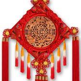 中國結掛件客廳大號桃木福字掛飾小號家居壁飾玄關裝飾中國節禮品wy
