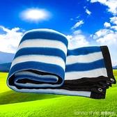 遮陽網防曬網藍白條紋遮陰隔熱陽台遮陽光房樓頂庭院家用庶太陽網 年終大促 YTL