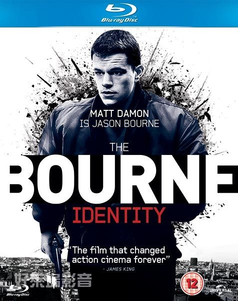 神鬼認證The Bourne Identity  BD 藍光