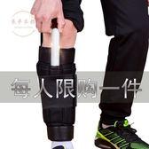 隱形沙包沙袋綁腿鉛塊負重學生跑步訓練超薄隱形鋼板調節運動男裝備腳沙包快速出貨下殺88折