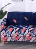沙發套全包萬能套沙發布全蓋通用型布藝沙發墊貴妃沙發罩皮四季款
