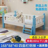 兒童床(送床墊)實木帶護欄女孩公主床單人床男孩床邊床加寬拼接大床【快速出貨八二折促銷】
