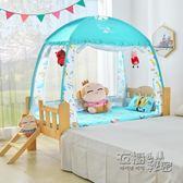 兒童蚊帳兒童床蚊帳男孩88×168 100×180三門嬰兒拼接床 HM衣櫥秘密