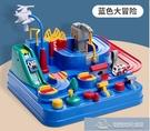 玩具 抖音益智小火車軌道車汽車闖關大冒險停車場兒童玩具女孩3歲4男孩