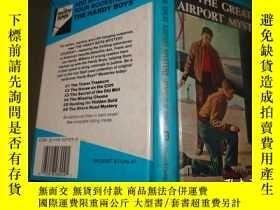二手書博民逛書店The罕見Great Airport Mystery【英文原版少兒偵探冒險名著系列 9】Y376974 【美】