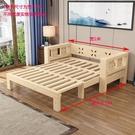 沙發床 伸縮床實木沙發折疊床雙人1.8米坐臥兩用沙發床1.5米書房陽臺1.2【快速出貨】