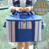 34L特大號加厚保溫包戶外冷藏冰包飯盒保溫袋鋁箔送餐保溫箱YYP 歐韓流行館
