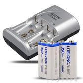 9v充電電池充電器套裝 大容量2節九伏方塊疊層6f22萬能表無線話筒 千千女鞋
