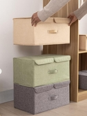 收納箱 家用特大號加厚可折疊棉麻布藝水洗雙蓋整理箱裝衣服收納箱儲物箱 快速出貨