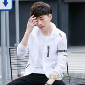 男夏季韓版潮流超薄夾克透氣外套防曬服 【米蘭街頭】