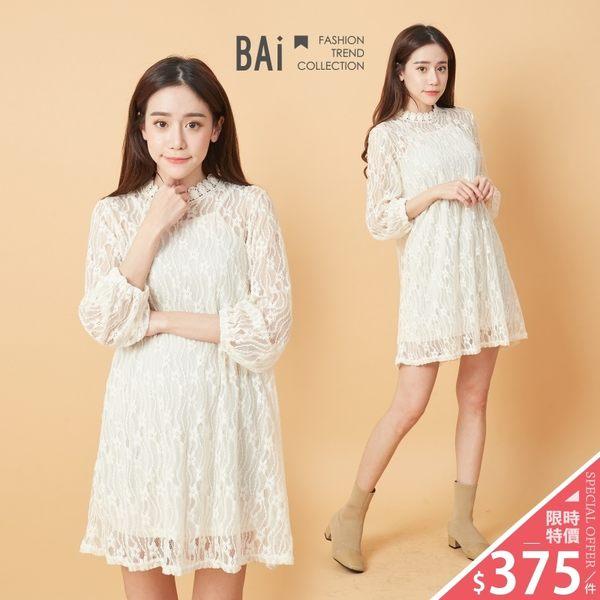 洋裝 細肩背心+花朵網狀傘擺立領兩件式連身裙-BAi白媽媽【190032】