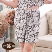 【岱妮蠶絲】HJ6515NL純蠶絲42針110G印花短褲(復刻花)