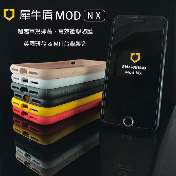 【犀牛盾NOD NX 防摔殼(贈玻璃貼)】APPLE iPhone X XS XR XS Max 背蓋 邊框 手機保護殼
