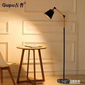 落地燈現代簡約LED護眼釣魚燈遙控創意北歐客廳臥室書房立式台燈WD 溫暖享家