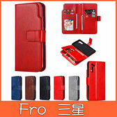 三星 Note10+ Note10 Note10 lite 手機皮套 九插卡商務皮套 掀蓋殼 9格插卡 支架 防摔 保護套
