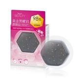 台鹽生技-黃金黑曜岩潔顏皂50g