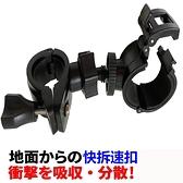 patriot K700 III KT320 KT335 X1愛國者機車行車紀錄器車架手把機車行車記錄器手電筒自行車夾具