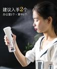 噴霧瓶 隨身攜帶 化妝補水超細細霧霧化噴瓶空瓶按壓小噴壺【免運 熱銷】