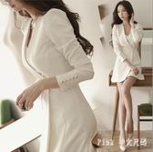 中大尺碼長袖OL洋裝 秋職業女裝西裝連身裙套裝裙 nm7131【Pink中大尺碼】
