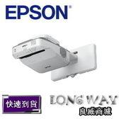 【送HDMI線材】上網登錄保固升級三年~ EPSON 愛普生 EB-680 XGA 3500 ANSI 超短焦反射式投影機
